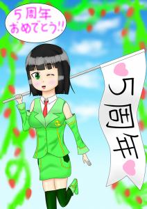 AST(アス)