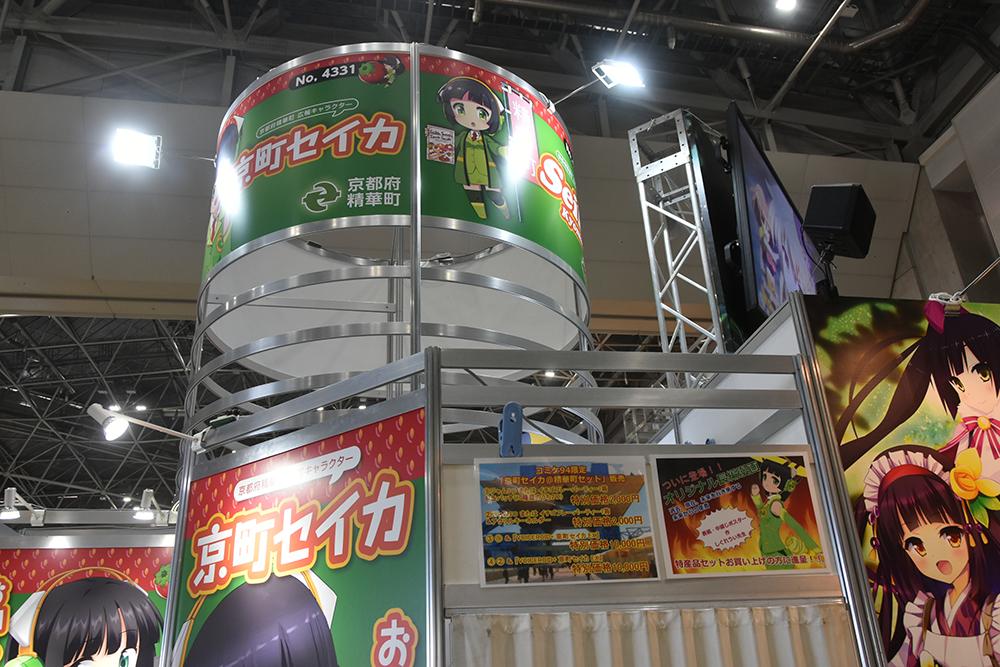 セイカちゃんが描かれた大きな円筒が目印。